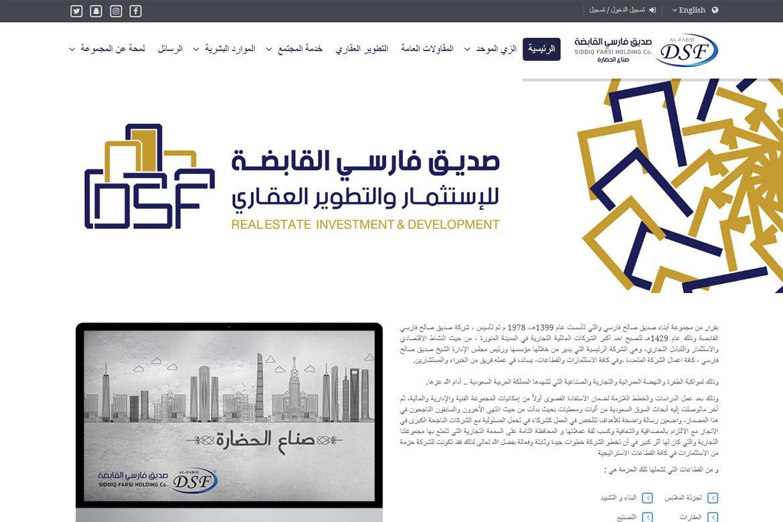 DSF-Website